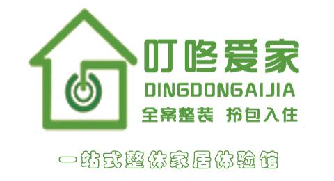 河南信阳叮咚爱家电子商务有限公司
