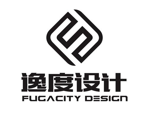 西咸新区逸度装饰设计有限公司