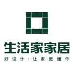 四川生活家家居集团有限公司苏州分公司