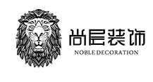 广州尚层装饰设计有限公司