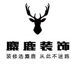 河南麋鹿装饰