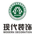 张家界现代