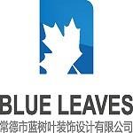 蓝树叶装饰