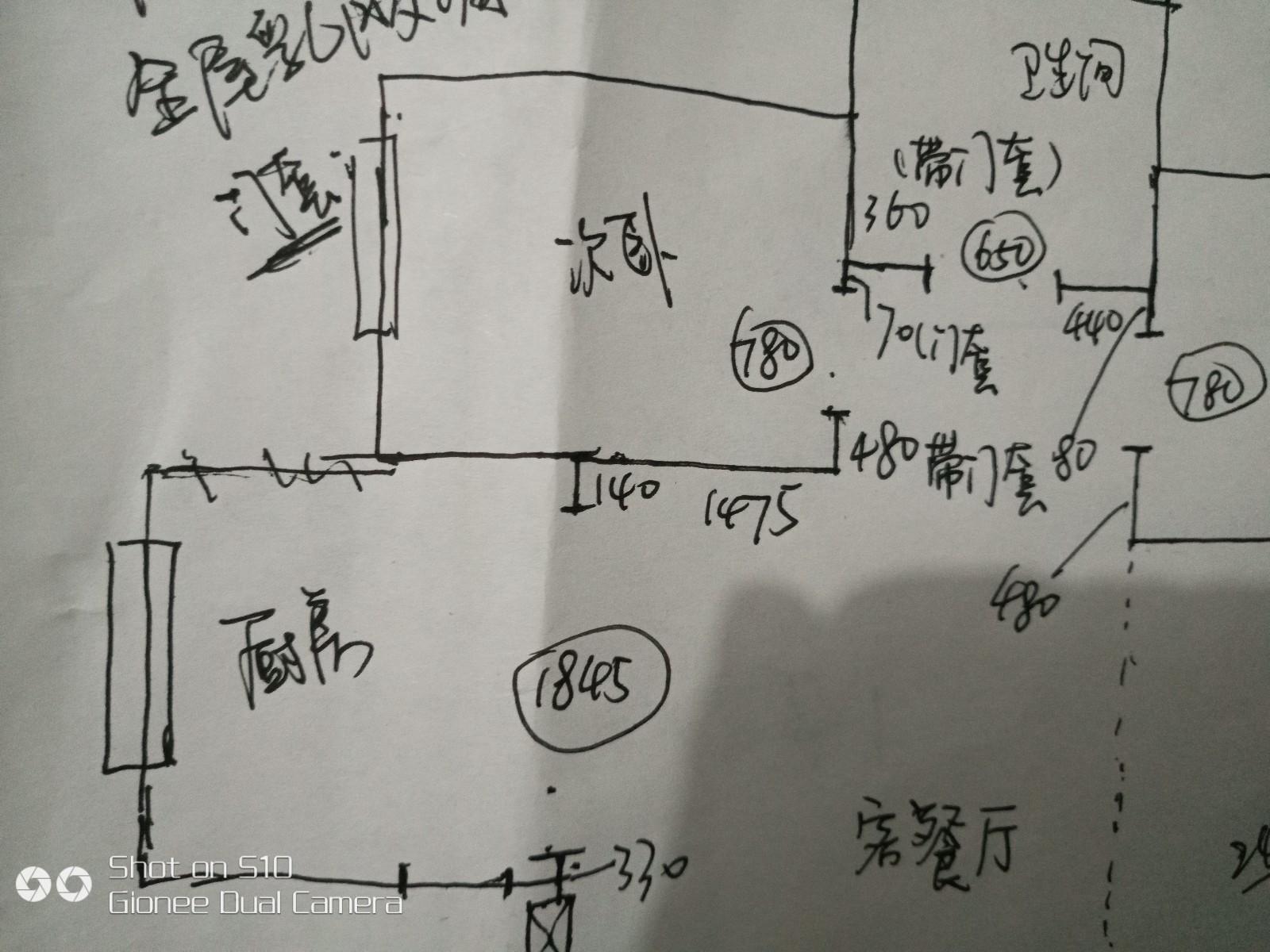 厨房电路图怎么画